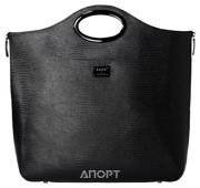 "Фото ASUS Leather Cosmo Carry Bag 12"" (XB2R00BA00010)"