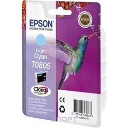 Epson C13T08054010