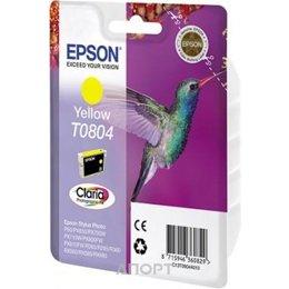 Epson C13T08044010
