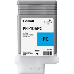 Canon PFI-106PC