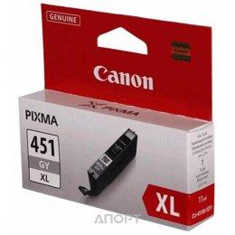 Canon CLI-451GYXL