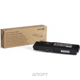 Xerox 106R02236
