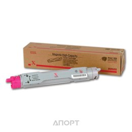 Xerox 106R00669