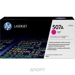HP CE403A