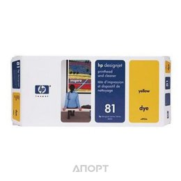 HP C4963A