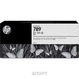 HP CH618A