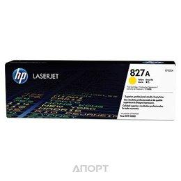 HP CF302A