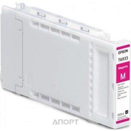Epson C13T693300