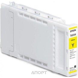 Epson C13T693400