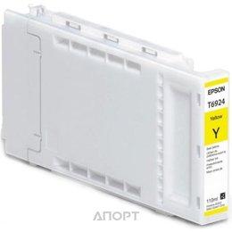 Epson C13T692400