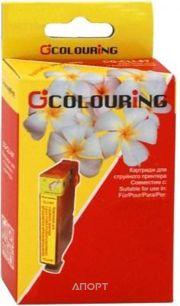 Фото Colouring CG-PGI-520BK