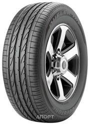Где купить автомобильные шины в питере купить зимние шины 235 65 r 18