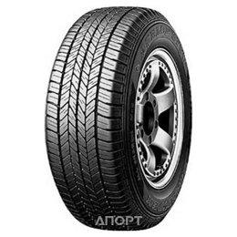 Dunlop Grandtrek ST20 (215/65R16 98H)