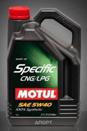 Фото Motul Specific CNG/LPG 5л
