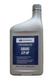 Фото Subaru ATF-HP 0.946L (SOA868V9241)