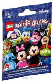 Фото LEGO Mixels 71012 Минифигурки IP 15 серия