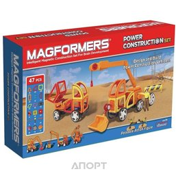 Magformers Power Construction Set 63090