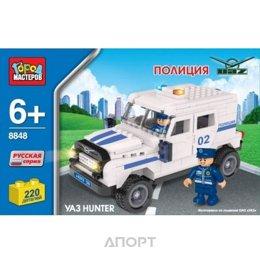 Город Мастеров УАЗ hunter полиция BB-8848-R