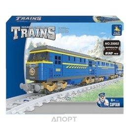 Ausini Поезд 25002
