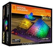 Фото Laser Pegs Гео NG500 Археология и достопримечательности