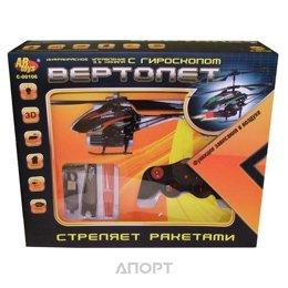 ABTOYS C-00106 (V398)