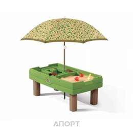 STEP2 Столик для игр с песком и водой (787800)
