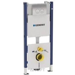 Geberit Duofix 458.121.21.1