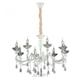 Ideal Lux CANDIDO SP8