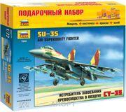 Фото ZVEZDA Самолет Су-35 1:72 (подарочный набор) (ZVE7240PN)