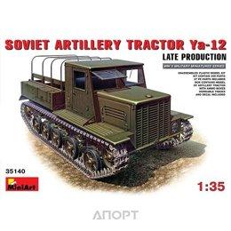 MiniArt Cоветский артиллерийский тягач Я-12 (Позднего выпуска) (MA35140)