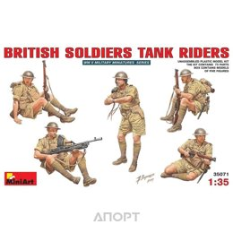 MiniArt Едущий Британский десант (MA35071)