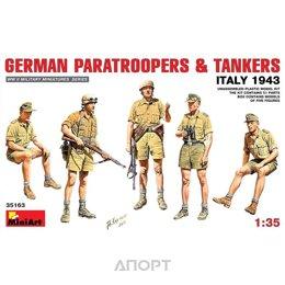 MiniArt Немецкие десантники и танкисты (Италия 1943г.) (MA35163)