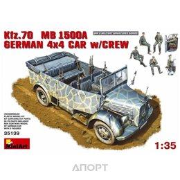MiniArt Немецкий армейский автомобиль Kfz.70 (MB 1500A) с экипажем (MA35139)