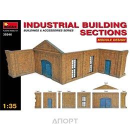 MiniArt Секции промышленного здания (MA35546)