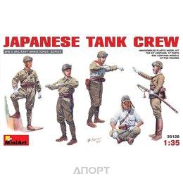 MiniArt Экипаж японских танкистов (MA35128)