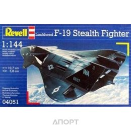 Revell Истребитель-невидимка Стелс F-19. (RV04051)