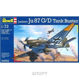 Revell Юнкерс Ju 87 G/D Tank Buster. (RV04692)
