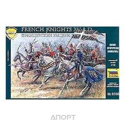 ZVEZDA French Knights (ZVE8036)
