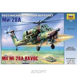 ZVEZDA Вертолет Ми-28 1:72 (ZVE7246)