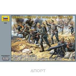 ZVEZDA Немецкая пехота Первой мировой войны 1914-1918 (ZVE8083)