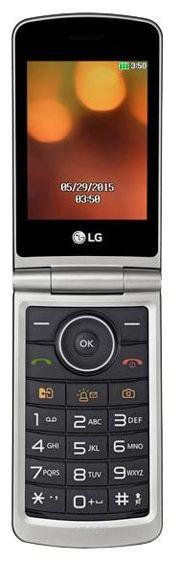 Лучшие телефоны раскладушки