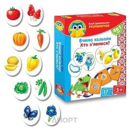 Vladi Toys Умник. Учим цвета, кто появился (VT1306-07)