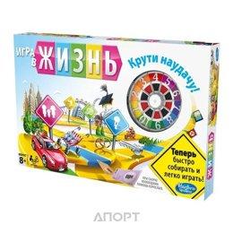 Hasbro Игра в жизнь (04000H)
