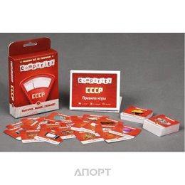 Magellan Comparity СССР (MAG01830)