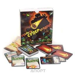 Правильные игры Стань суперзлодеем (29-01-01)