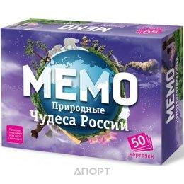ТД Бэмби Природные чудеса России (7303)