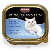Фото Animonda Vom Feinsten for castrated Cats (индейка и форель) 100 г