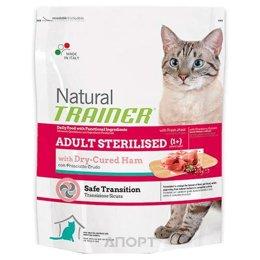 Trainer Natural Adult Sterilised Ham 1,5 кг
