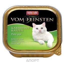 Animonda Vom Feinsten for castrated Cats (индейка) 100 г