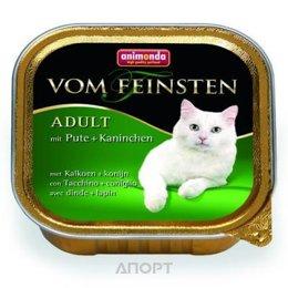 Animonda Vom Feinsten Adult (индейка и кролик) 100 г
